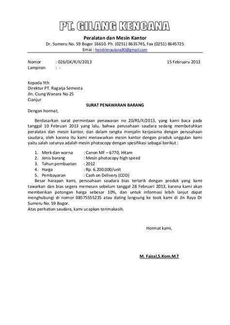 Contoh Surat Niaga Permintaan Barang by Contoh Surat Penawaran Barang