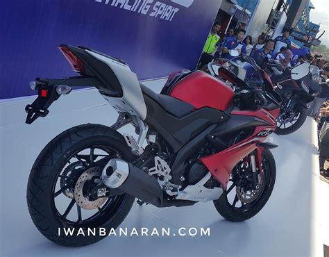 Yamaha R15 V3 Unveiled [11 Hi-res Images]