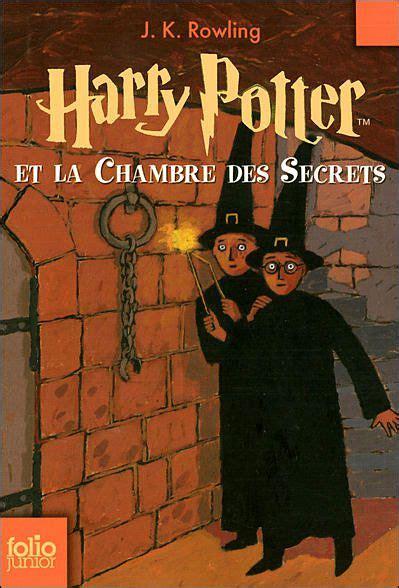 harry potter et la chambre des secrets hd harry potter et la chambre des secrets harry potter tome 2