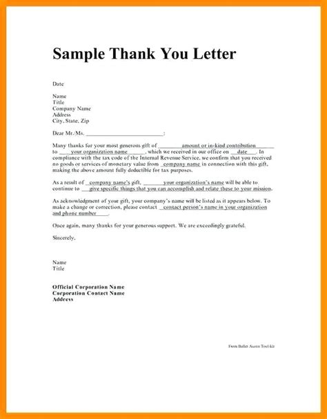federal cover letter ssa schedule a letter schedule a letter for federal employment
