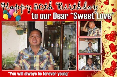 tarpaulin design cebu balloons  party supplies
