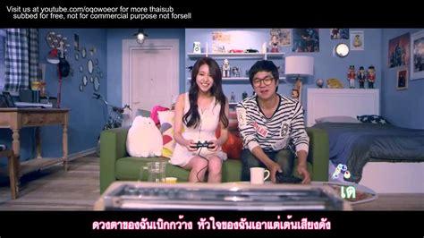 [mv] Fiestar  I Don't Know [thaisub]  Youtube Linkiscom