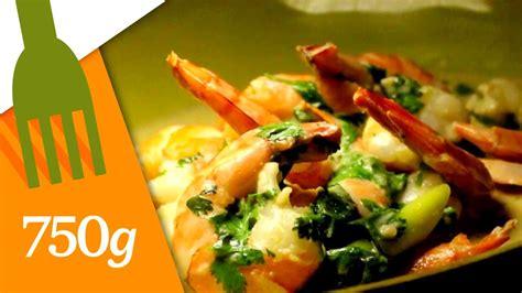 750grammes recettes de cuisine recette de curry de crevettes 750 grammes