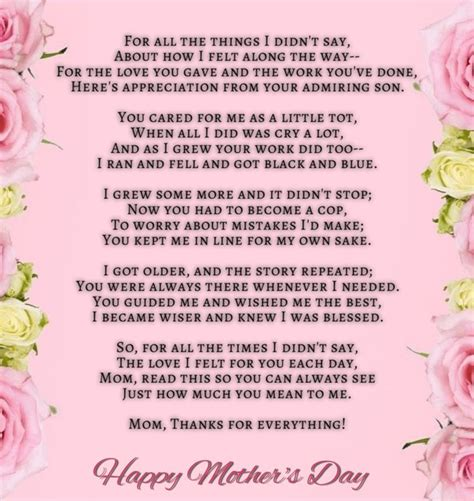 Happy Mothers Day Poem From Son Happy Mothers Day 2020