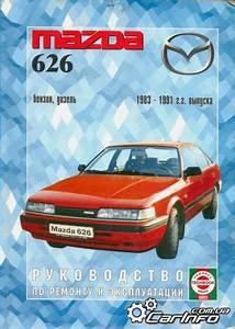 Engine Diagram Mazda 626 1983