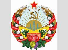 Emblem of the Turkmen Soviet Socialist Republic Wikipedia