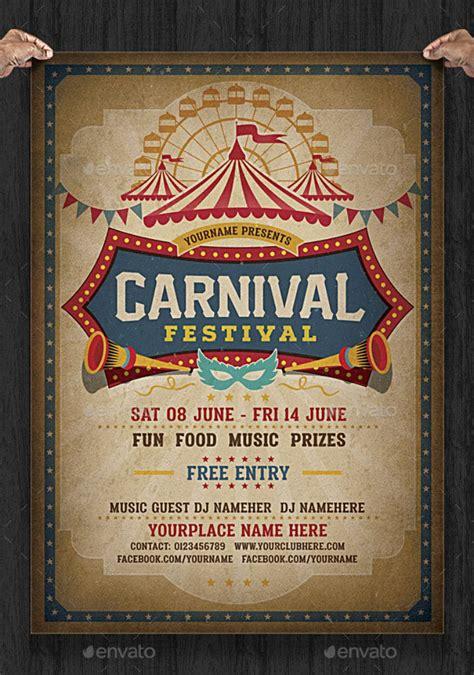 carnival party invitation designs templates psd