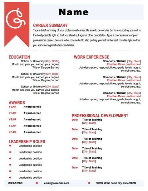 Resume Template Qut by Coral And Black Resume Template Make Your Resume Pop With