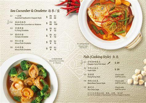 cuisines signature summer to eat singapore food lai huat