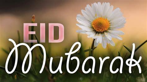 eid mubarak  youtube