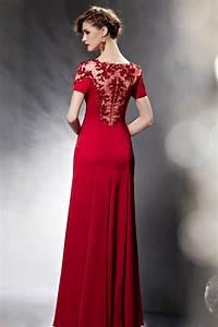 robe soiree longue a manches courtes avec bijoux et fleurs With robe marié avec bijoux soirée