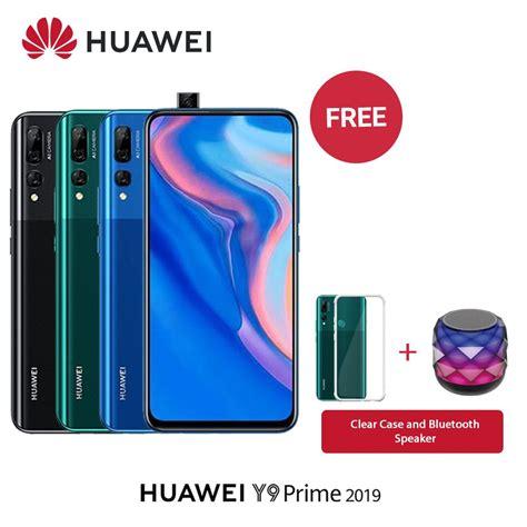 huawei  prime    clear case  bluetooth