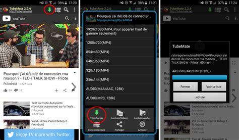 telecharger le torche android comment telecharger le torche pour portable 28 images t 233 l 233 charger yacib portable mp3