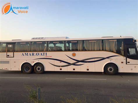 schedule  brand amaravati ac services launched  apsrtc news