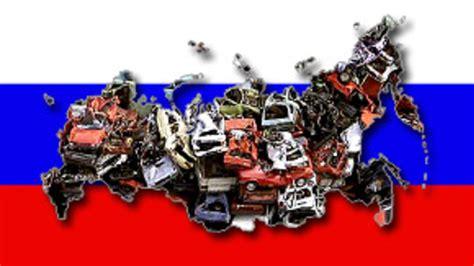 umweltprämie für alte benziner vorbild deutschland russland will abwrackpr 228 mie einf 252 hren