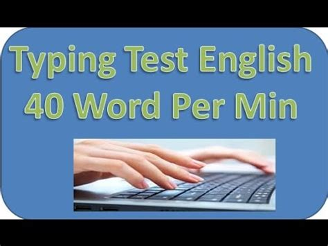 typing test  word  min lession  youtube