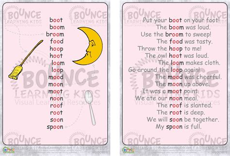 oo word groups boot learning bouncelearningkids