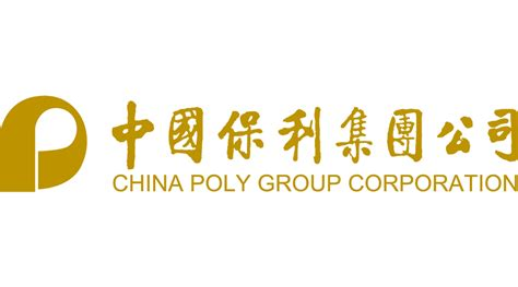 中国保利集团公司 China Poly Group Corporation Vector Logo | Free Download - (.AI + .PNG) format ...