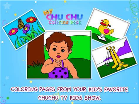 creators  top ranked youtube channel chuchu tv buddies