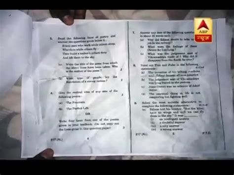 board question paper leaked  viral