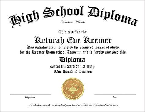 high school diploma template printable certificate