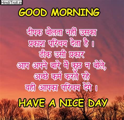 जिन्हें सपने देखना अच्छा लगता है. GOOD MORNING QUOTES FOR FACEBOOK IN HINDI image quotes at relatably.com