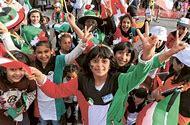 Kuwait Children