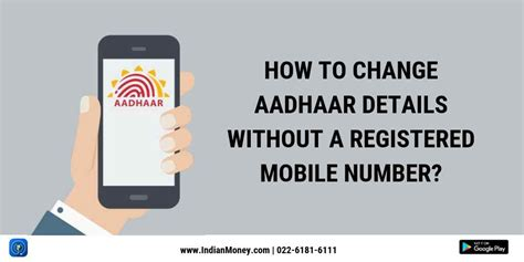 Provident car insurance is an ethical provider, donating more than £10,000 to local charities in 2018 and continuing to fight against insurance fraud. How to change Aadhaar details without a registered mobile number? | IndianMoney