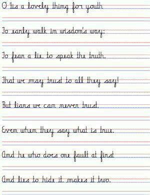 straight cursive handwriting  practice learn