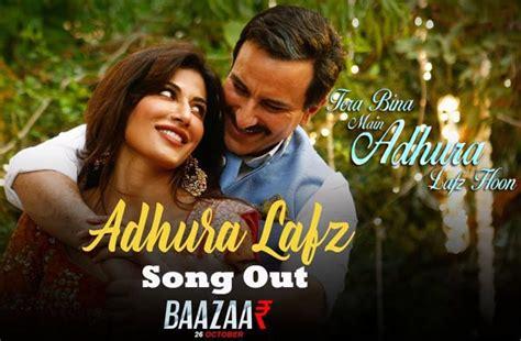 Baazaar Film (rahat Fateh Ali Khan