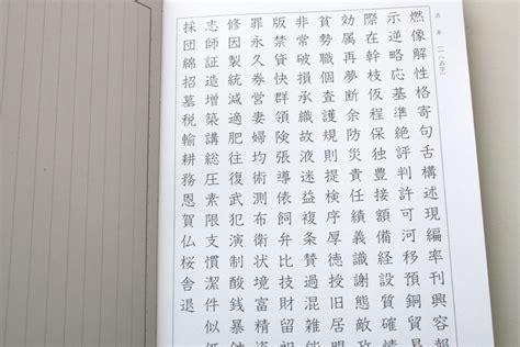 国語帳 B5 神戸ノート/学習帳 小学5・6年用のインターネット通販
