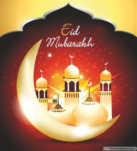 eid mubarak wallpaper  eid mubarak wallpaper eid