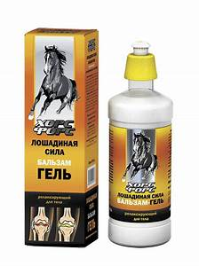 Мазь лошадиная сила для суставов отзывы цена где купить