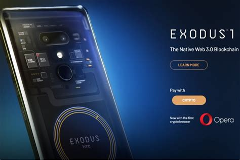 htc exodus 1 blockchain phone gets a price in real money