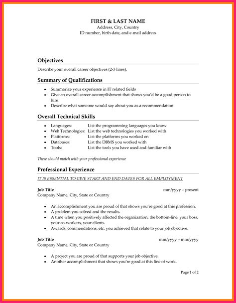 Windows Resume Loader What To Choose by Cashier Description Sle Resume Environmental