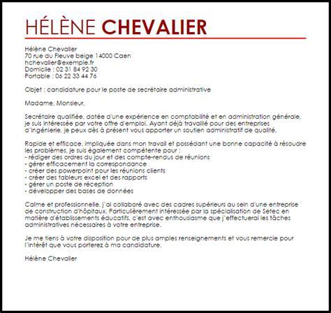 exemple lettre de motivation secr 233 taire administrative livecareer