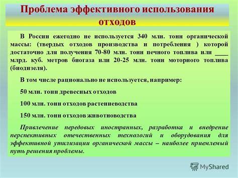 RU2457395C2 СПОСОБ ИНТЕНСИФИКАЦИИ СЖИГАНИЯ ТВЕРДОГО ТОПЛИВА Яндекс.Патенты