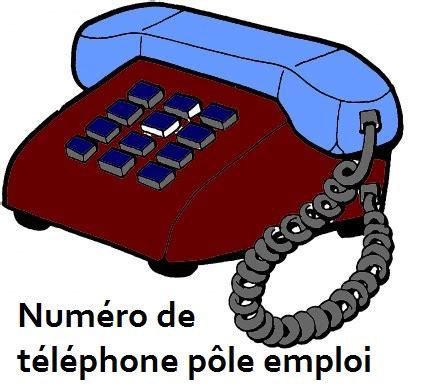 p 244 le emploi num 233 ro de t 233 l 233 phone pour contacter p 244 le emploi