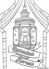 Ramadan Coloring Printable Mubarak Islamic Printables Activities Colouring Eid Kareem Kleurplaat Decorations Worksheet Crafts Islam Cards Sheets Worksheets Kleurplaten Activity sketch template