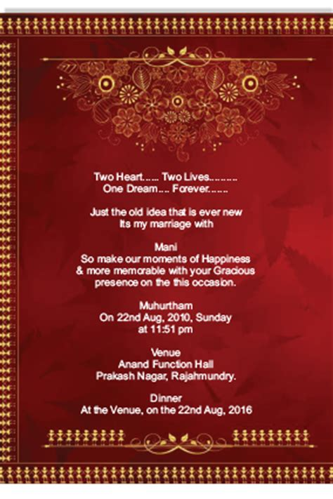 Shadi Invitation Card