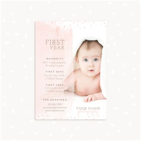 baby  year package template strawberry kit
