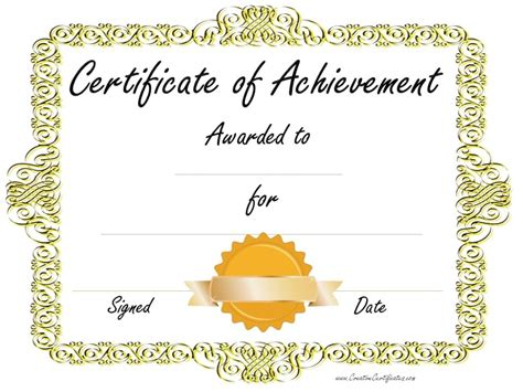 certificate  achievement certificates templates