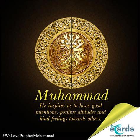 love   prophet muhammad