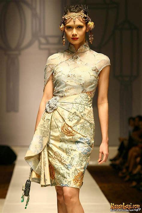 cheongsam qipao chinesedress chinese dress