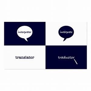 Interpreter translator english spanish masculine for Interpreter business cards