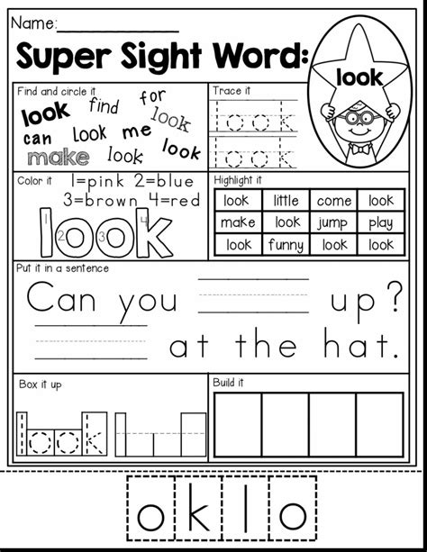 color book template word sight word coloring pages coloringsuite