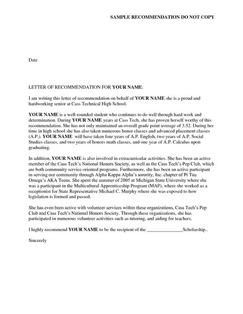 reference letter  recommendation sample sample alpha