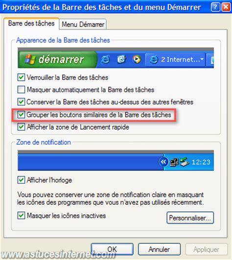 afficher la m騁駮 sur le bureau afficher la m 233 t 28 images afficher la m 233 t 233 o sur le bureau windows