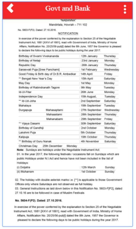 bengali calendar app bengali calendar panjika