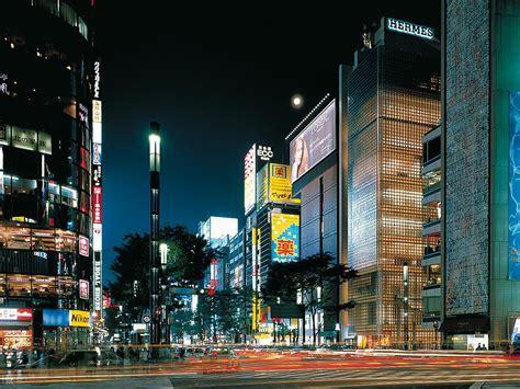 Kaufhaus In by Kaufhaus In Tokio Detail Inspiration